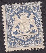 Bavaria, Scott #35, Mint Hinged,Coat Of Arms, Issued 1875 - Bavaria