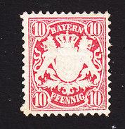 Bavaria, Scott #41, Mint Hinged,Coat Of Arms, Issued 1875 - Bavaria