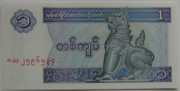 Billete Birmania. 1 Kyat. 1996. Sin Circular. - Myanmar
