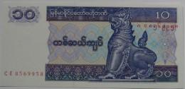 Billete Birmania. 10 Kyats. 1996. Sin Circular - Myanmar