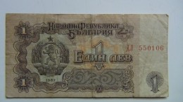 Billete Bulgaria. 1 Leba. 1962 - Bulgarie