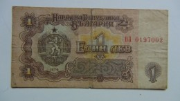 Billete Bulgaria. 1 Leba. 1974 - Bulgarie