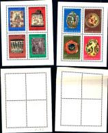 84227) Ungheria-1968-69-41° E 42° Giornata Del Francobollo-BF -n.72 E N.2068-71-nuovi