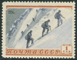 USSR 1954. SC #1684 VF/MNH. Sport. Mountaineering. (B-13) - Mountain Bike