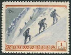 USSR 1954. SC #1684 VF/MNH. Sport. Mountaineering. (B-13)