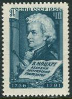USSR 1956. SC #1855 VF/MNH. Mozart. Austrian Composer. (B-13)