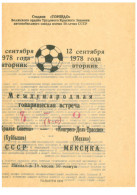 Programme 1978 Krylia Sovetov Samara Sverdlowsk (Russia) V Congreso Del Tracio (Mexico Middle America) UEFA Concacaf ... - Books