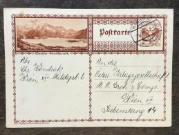 A17 Österreich Austria Autriche Ganzsache Stationery Entier Postal Mi. P 278d Mondsee