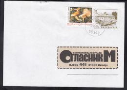 MACEDONIA, 1997, MICHEL 108, MUSHROOMS CANTHARELLUS CIBARIUS * - Mushrooms