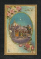 Eid Greeting Postcard Mosque Picture View Card
