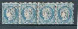N°60A TYPE I BANDE DE 4 TIMBRES VARIÉTÉ PANNEAU B2  136/137/138/139 B2 COTE R