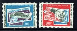 1974  Centenaire De L'UPU  Poste Aérienne  ** - Cameroon (1960-...)