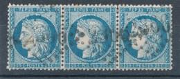 N°60A TYPE BANDE DE 3 TIMBRES VARIÉTÉ PANNEAU G.3. 124/125/126 G.3.