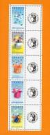 France Personnalisé N° 4082 A ** à 4086 A Ou F 4082 **  FEULLET -> Invitation; Merci / Logo Cérès - Francia