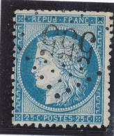 N°60A TYPE I VARIÉTÉ 140 ETAT PANNEAU G.3.