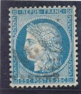 N°60A TYPE I VARIÉTÉ 144 PANNEAU G.3.