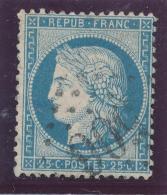 N°60A TYPE I VARIÉTÉ 147 PANNEAU G.3.