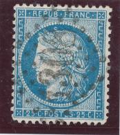 N°60A TYPE I VARIÉTÉ 149 PANNEAU G.3.