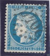 N°60A TYPE I VARIÉTÉ 150 PANNEAU G.3.