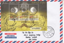 Indonesia 2016 Total Solar Eclipse MS On Cover To China (printed Only 9000) Used Cover
