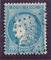 N°60A TYPE I VARIÉTÉ 102 G.1.