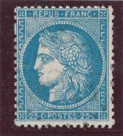 N°60A TYPE I VARIÉTÉ 103 G.1.ETAT