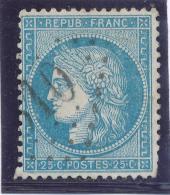 N°60A TYPE I VARIÉTÉ 104 G.1.ETAT