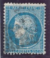 N°60A TYPE I VARIÉTÉ 106 G.1.ETAT