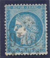N°60A TYPE I VARIÉTÉ 106 G.1.