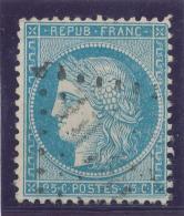 N°60A TYPE I VARIÉTÉ 110 G.1.ETAT