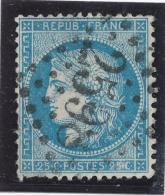 N°60A TYPE I VARIÉTÉ 112 G.1.