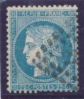 N°60A TYPE I VARIÉTÉ 116 G.1.ETAT