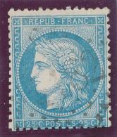 N°60A TYPE I VARIÉTÉ 117 G.1.