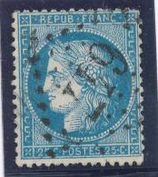 N°60A TYPE I VARIÉTÉ 118 G.1.ETAT