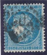 N°60A TYPE I VARIÉTÉ 119 G.1.A 125.