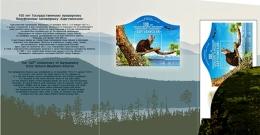Russia 2016 Presentation Pack 100 Ann. State Nature Biosphere Reserve Barguzinsky Sable Wild Animals Baikal Lake Bird
