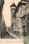 TUNISIE - TUNIS, La Mosquée De Sidi Ben Arous