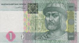 Ukraine 1 Hryvna  2004 Pick 116 UNC Tigipko - Ukraine
