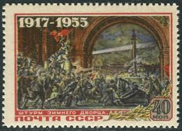 USSR 1955. SC #1753 VF/MNH. 38 Anniversary Of The October Revolution. (B-13)