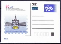 Tchéque République 2005, Entier (CDV 96) Avec Publicité (P 117) - Ansichtskarten
