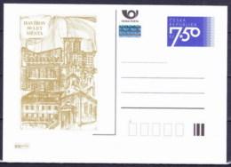 Tchéque République 2005, Entier (CDV 96) Avec Publicité (P 123) - Ansichtskarten