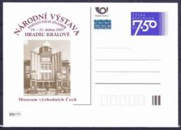 Tchéque République 2005, Entier (CDV 96) Avec Publicité (P 130) - Ansichtskarten