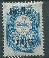 Levant Russie   - Mont Athos   Yvert N° 111*  - Ava11207