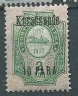 Levant Russie   -  Kerassunde  Yvert N° 91 *  - Ava11211