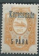 Levant Russie   -  Kerassunde  Yvert N° 91 *  - Ava11212