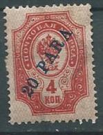 Levant  Russie   -   Yvert N° 162  (* )  - Ava11215