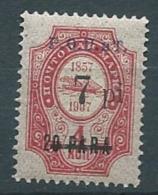 Levant  Russie  -  Non Emis  -   Yvert N° 235 * - Ava11220