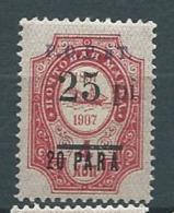 Levant  Russie  -  Non Emis  -   Yvert N° 239 * - Ava11221
