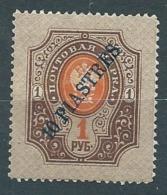 Levant  Russie  -  -   Yvert N° 166 *  - Ava11224