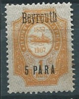 Levant  Russie  -  Beyrouth -   Yvert N° 45 *  - Ava11225